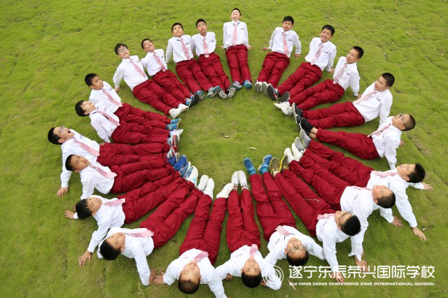 第十期 星级式教育服务 | 东辰荣兴新教育