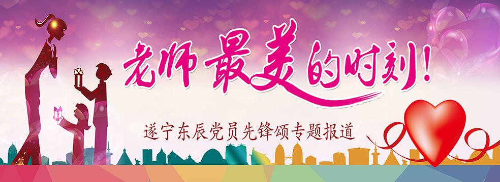 第三期 封面人物:邓旭亮