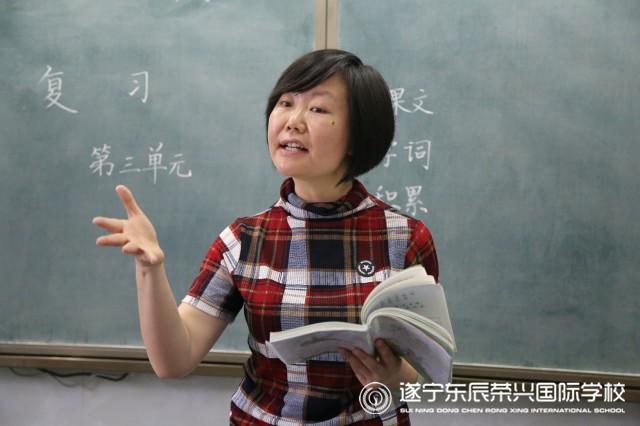 先锋颂第3期 | 桃李不言 下自成蹊—邓旭亮